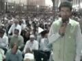 Report - Dua Kumail or Supplication - Holy city of Medina - November 2010 - English
