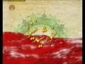 خورشید نینوا-کربلا اور امام حسین-1-Urdu