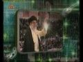 کلام رهبر معظم انقلاب آیت للہ سید علی خامنہ ای - Urdu