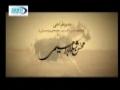 Mukhtar Nama - Movie - Part 5 of 40 - Babulilm Media Center - Urdu