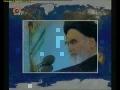 Imam Khomeini\'s letter to Gorbachev-امام خمینی کا گورباچیو کو خط-Urdu