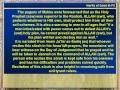 Holy Quran - Surah al Fil, Surah No 105 - Arabic sub English sub Urdu