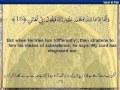 Holy Quran - Surah al Fajr, Surah No 89 - Arabic sub English sub Urdu