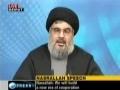 Sayyed Hassan Nasrallah about Lebanon Internal Affairs - 23 JAN 2011- [ENGLISH]
