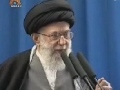 [URDU] رهبر معظم انقلاب آیت للہ سید علی خامنہ ای Friday Sermon - 04 Feb 2011
