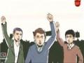 پیروزی انقلاب اسلامی ایران Islamic Revolution of Iran - Short Documentary - Persian
