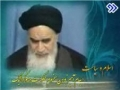 اسلام و سیاست Islam and Politics - Imam Khomeini (r.a.) Short Speech - Persian