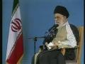 Leaders Message To Teacher Part  2 - Farsi
