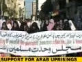 Rally to call for an END to Western Interference in the Muslim World - Karachi, Pakistan - 20 Feb 2011 - English