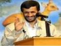 Song about Ahmadinejad - Farsi sub English
