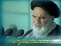 امام خمینی (ره): بیداری ملتها Imam Khomeini (ra): Awakening of nations - Farsi