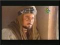 [01/12] Movie سفير امام حسين ع Courier of Imam Hussain (a.s) - Urdu