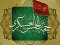 I same feel lonely تو همون حس غریبی - Nasheed for Imam Mahdi (ajtf) - Farsi