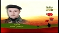 Shuhada2 Hizbollah 3ala2 & 3ali [All Languages]