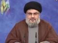 كلمة السيد حسن نصر الله | 4/9/2011 | Sayyed Hassan Nasrallah Speech - Arabic