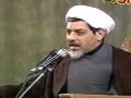 H.I. Rafi - Life of Imam Jafar Sadiq AS - دکتر رفیعی - زندگی امام جعفر صادق ع - Farsi