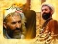 شهید آیت الله مهدی شاه آبادی Martyr Ayatollah Mahdi ShahAbadi - Farsi