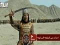 [15] مسلسل المختار الثقفي Mukhtar Narrative Serial - Arabic