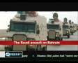 Brutality in Bahrain - Press TV documentary - English