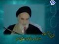 امام خمینی:حق بینی و شناخت نفس Imam Khomeini (ra) Truth and Self - Farsi