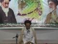 Hazrate Zahra or Hamari Zindagi - سیرت حضرت زہرا س اور ہماری زندگی - H.I Sadiq Taqvi - Urdu