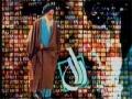 مستند راه - قسمت دوم Documentary - Farsi