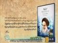 مستند راه-قسمت سوم Documentary - Farsi