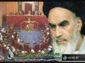 مستند راه-قسمت چهارم Documentary - Farsi