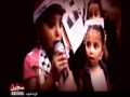 Poeple Of Bahrain Will Not Give Up - Short Clip - Farsi