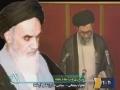 مستند راه-قسمت پنجم Documentary - Farsi