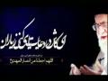 رحلت امام خمینی Imam Khomeini (r.a.) - Clip 2 - Farsi