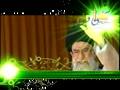 نسل سبز آفتاب Nasheed for Syed Ali Khamenei - Farsi