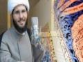 [21] Al-Baqarah Verses 17-19 Holy Quran Insights Sh.Hamza Sodagar - English
