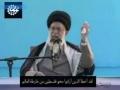 الإمام الخامنئي: فلسطين ستعود لأحضان الإسلام دون شك - Farsi sub Arabic