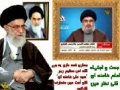 [URDU FULL SPEECH] Sayyed Hassan Nasrallah (H.A) speech about Ayatullah Sayyed Ali Khamenei (H.A)