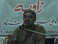 Political Analysis Program - Zavia - June 24, 2011 - AMZ - Urdu