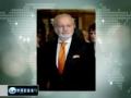 Pakistan drone victims seek CIA arrest Mon Jul 18, 2011 10:27PM GMT English