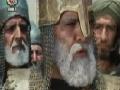 [P-38] Mukhtar Namay - The Mokhtars Narrative - Historical Drama Serial on H Ameer Mukhtare Saqafi - Farsi Sub English
