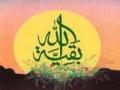 Justice awaits Imam Mahdi (ajtf) - English