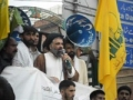 [Quds Day 2011] Quds Rally - 26th Aug 2011 - Lahore - Speech By Ustad Syed Jawad Naqavi (Short) - Urdu