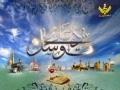 دعائے توسل Dua Tawassul - Arabic sub Urdu