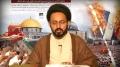 برائت از مشرکین Hajj Baitullah and Disassociation with Mushrikeen - H.I. Sadiq Raza Taqvi - Urdu