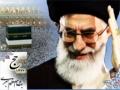 [URDU] Vali Amr Muslimeen Ayatullah Ali Khamenei - HAJJ Message 2011