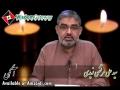 [4] آگهی - Community Projects - How When and Why - 1 - Lecture Series by H.I. Syed Ali Murtaza Zaidi - Urdu