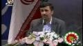 Ad - Live Session with president Mahmoud Ahmadinejad  - Farsi