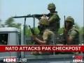 PAKISTAN NATO ATTACK, HASSAN ZAFAR BRAVE SPEECH [URDU CLIP]