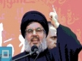 Analyzing Sayyed Nasrallah Speech: Things Moving against Israeli Wishes - Arabic sub English