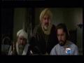 Movie - The Message - URDU - 3 of 5