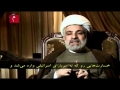 Inside Al-Manar TV - Documentary - Farsi