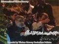 H.I. Syed Ali Murtaza Zaidi at Janaza Shaheed Askari Raza - Sindh Governor House Karachi - Urdu